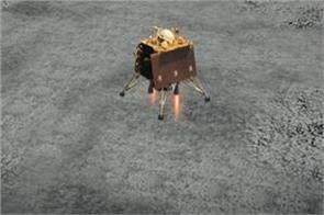 nasa also failed to locate vikram lander