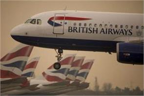 british airways pilots strike 2 thousand times fare increased