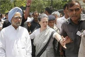 sonia gandhi and manmohan arrived in tihar to meet chidambaram