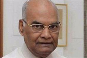 pm modi and president kovind remember the achievements of dr radhakrishnan