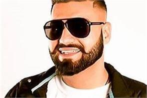 singer elly mangat got bail