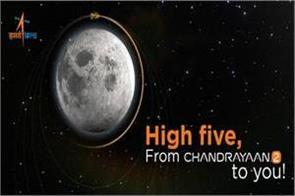 how did our moon become chandrayaan 2 will get correct answer