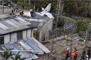 plane crashes in colombia 7 killed