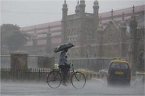 mumbai orange rain alert