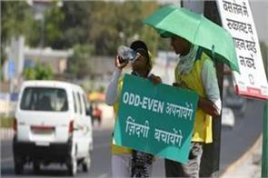 violation of odd even scheme may attract fine of rs 20 000