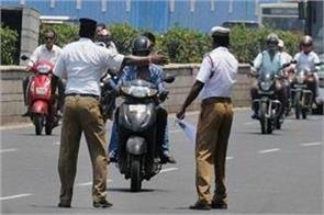 traffic rules changed today