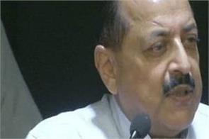 delhi jitendra singh congress