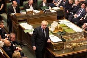 big defeat for boris johnson in no deal brexit parliament vote