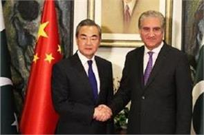 chinese foreign minister says china pakistan friendship unbreakable