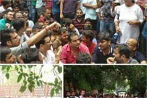 students and teachers protesting at icai headquarters said sadda haq keep it