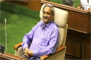 sent wishes on behalf of late parrikar on teachers day