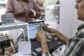 bank strike to be held on 26 and 27 september postponed