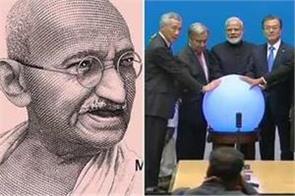 mahatma gandhi stamp launched at un pm modi inaugurates gandhi solar park