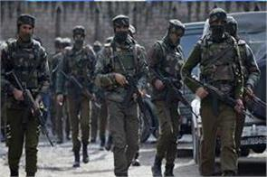 government stopped ration allowance of crpf jawans