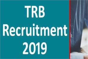 trb recruitment 2019 for 2000 assistant professor posts
