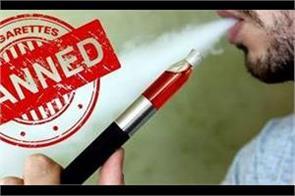 india s move to ban e cigarettes  historic  says us based group