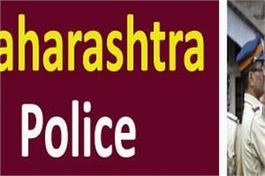 maharashtra police recruitment 2019 for 3450 posts including constable