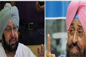 captain amarendra called bajwa s comment silly and irresponsible