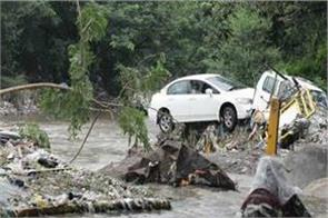 flood in pune worsens the situation 17 deaths so far