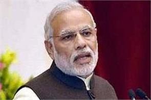 pm modi asked for suggestions for mann ki baat