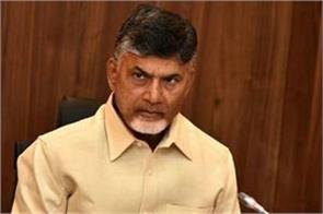 chandrababu naidu and his son lokesh under house arrest