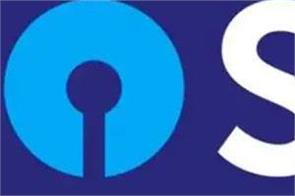 sbi recruitment 2019 recruitment for 477 posts of specialist cadre officer