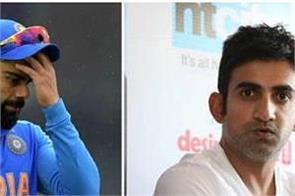 gambhir again raised questions on kohli captaincy depend on dhoni and rohit