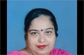 surinder kaur saved 4 lives