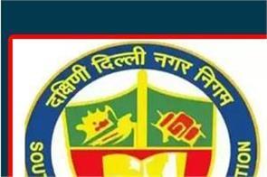 303 teachers transferred in sdmc simultaneously