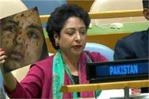 pakistan s un envoy maleeha lodhi calls uk pm boris  foreign minister