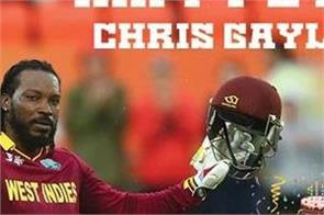 b day special mother used to sell chips to meet gayle demand know some