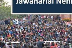 fresh notices to jnu election committee members