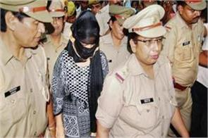 student accused of raping swami chinmayanand arrested