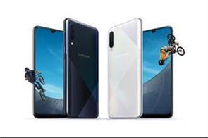 samsung galaxy a30s and galaxy a50s launched in india