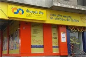 pmc bank case member of managing team is director of real estate company