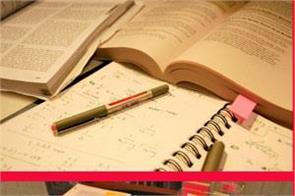 cbse board exam 2020 tips to prepare for the board exams