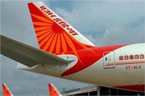 air india told to refund 574 pay rs 60 000 to daughter of former cji