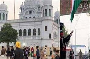 pakistan india agree on main issues related to kartarpur corridor