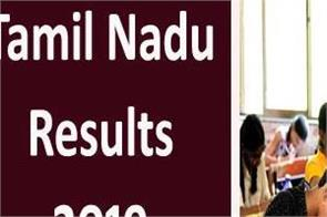 tamil nadu results 2019 b ed 2019 results released