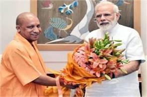 yogi congratulates modi on his birthday