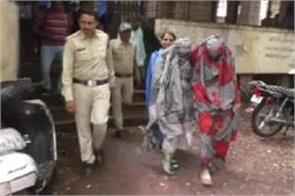 madhya pradesh high court reaches honey trap case demands cbi inquiry