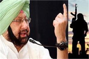 terrorism raises head in punjab