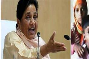 mayawati angry over killing of 2 dalit children in mp