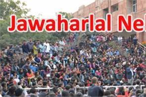 jnu students union election 57 candidates in evm 67 9