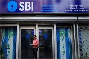 sbi to strengthen grip in jammu and kashmir for 100 clerical posts today