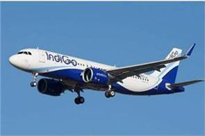 indigo flight delayed by an hour after pilot forgot to carry legal documents