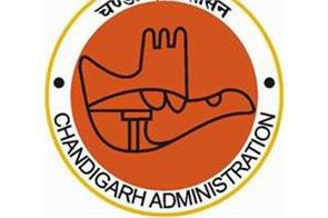 chandigarh administration personnel will be promoted soon