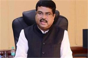 tax relief to industries will boost investment growth pradhan