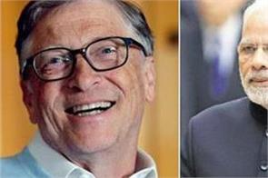 bill gates to honor india s modi despite kashmir concerns