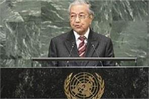indians call for exemplary action against malaysia